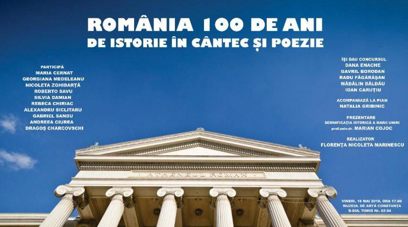 """""""România, 100 de ani de istorie și poezie"""""""