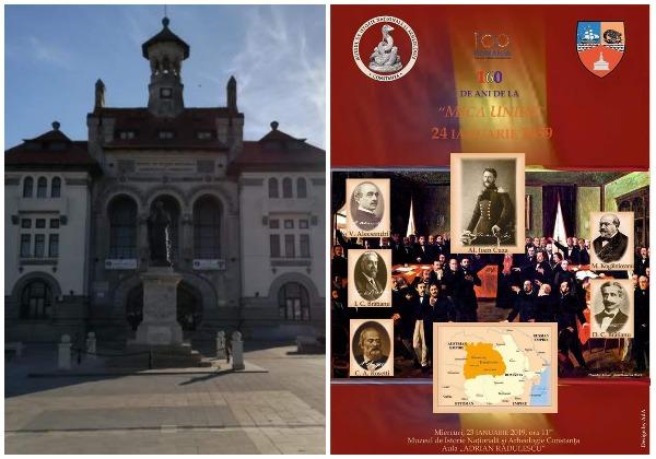 mica unire muzeul de istorie constanta 2019
