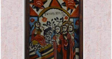 intrarea in ierusalim a domnului gherla muzeul de arta populara constanta