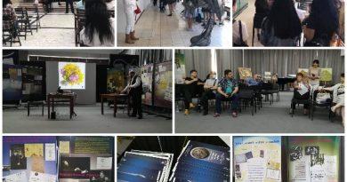 Simpozionul International invatamant cercetare creatie universitatea ovidius facultatea arte constanta