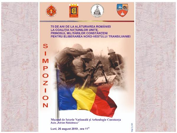 afis 75 de ani romania coalitia natiunilor unite