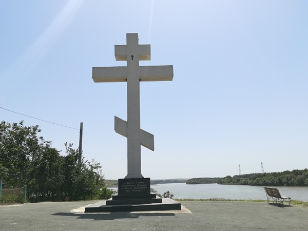 crucea-starovera-rusa-ghindaresti-foto-mirela-stinga
